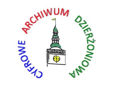 Logo Cyfrowego Archiwum Dzierżoniowa